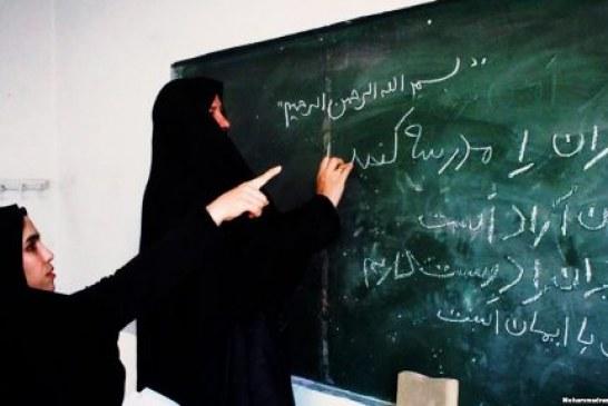 ۱۱ درصد از جمعیت ایران «بیسواد مطلق» هستند