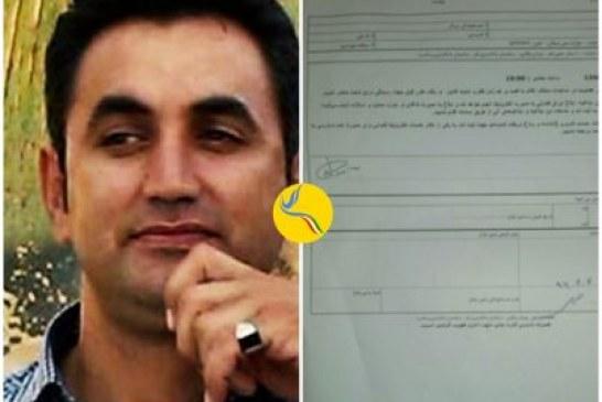 احضار یک فعال مدنی به دادگاه اهر