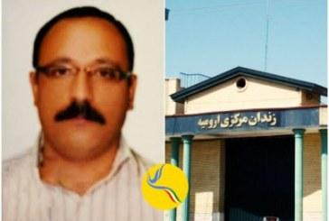 گزارشی از وضعیت مولود یزدان پناه، زندانی سیاسی محبوس در زندان مرکزی ارومیه