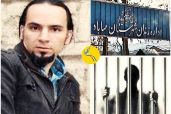محرومیت امید دباغچی مکری، زندانی سیاسی در زندان مهاباد، از حق مرخصی