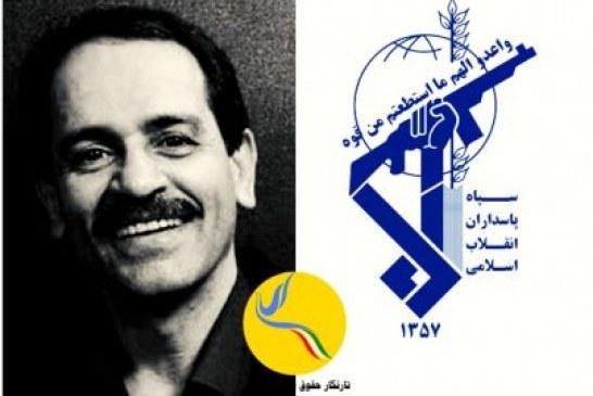 بازداشت شش تن از فعالان عرفان حلقه در استان البرز