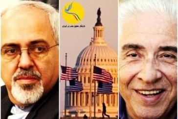 ظریف: باقر نمازی در زندان نیست؛ کاخ سفید: ظریف دروغ میگوید