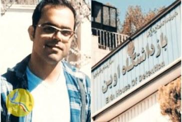 گزارشی از آخرین وضعیت امین افشار نادری در پانزدهمین روز اعتصاب غذا