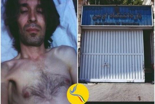 تداوم وضعیت نامساعد جسمانی آرش صادقی در زندان اوین