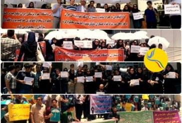 تجمعات اعتراضی; برخورد پادگانی با دستیاران رشته آسیبشناسی محکوم است