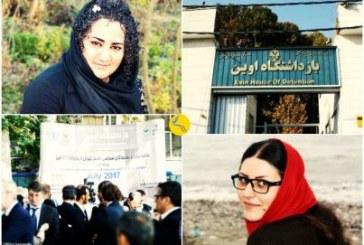 «ناخواسته بلندگوی وارونه نمایی ایران از وضع حقوق بشرش شدید»؛ نامه دو کنشگر مدنی به نمایندگان بینالمللی بازدیدکننده از اوین