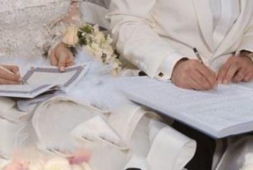 ممنوعیت عکاسی آقایان برای عروسی