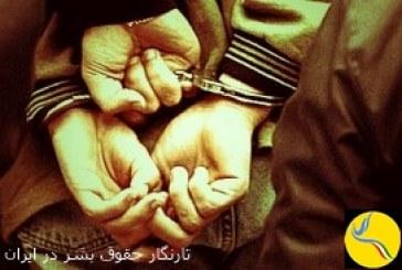 بازداشت بیش از ۲۵ هنرمند و شاعر در تبریز