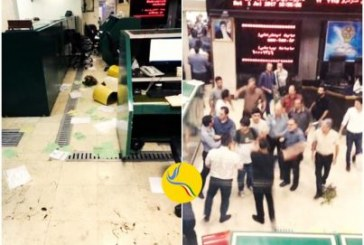 اعتراضها در بازار بورس تهران فعالیت این بازار را مختل کرد