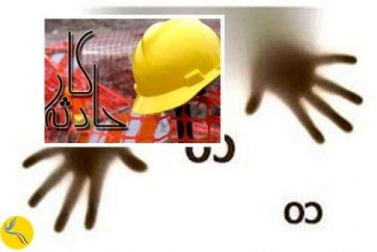 مرگ سه کارگر بر اثر مسمومیت گاز در شهرک صنعتی نظرآباد