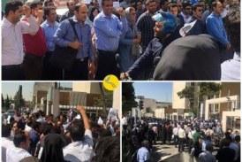تجمع ۵۰۰ نفری کارگزاران صندوق بیمه کشاورزی در تهران