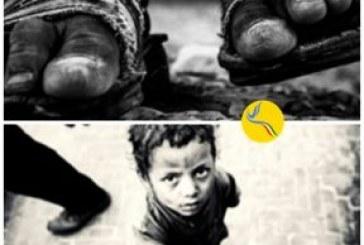 ۱۲ میلیون نفر در کشور زیر فقر مطلق