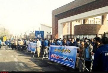 اعتصاب ۴۰۰۰ کارگر گروه ملی صنعتی فولاد اهواز به سیزدهمین روز رسید