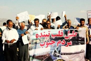 اعتراض مردم تعدادی از شهرستانهای کرمان نسبت به اجرای طرح انتقال آب هلیل رود