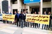 اعتراضات کارگری همچنان ادامه دارد / هپکو گرفتار در باتلاقی که دولتیها ایجاد کردند