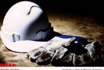 چهار کشته و زخمی به علت خفگی ناشی از فقدان ایمنی کار