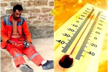 مرگ کارگر شهرداری بندرعباس به علت گرما زدگی