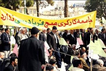 کارگران «شرکت رعد تبریز» در منگنه مشکلات معیشتی؛ دستمزدها قسطی پرداخت میشود