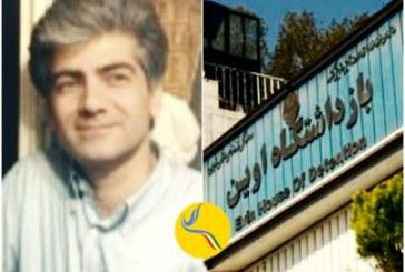 محمدمهدی ساجدی فر از حق آزادی مشروط محروم است