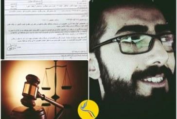 میثم جولانی، فعال مدنی، به دادگاه انقلاب اهر احضار شد