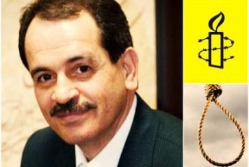 عفو بینالملل: «محمدعلی طاهری در معرض خطر محکومیت به اعدام قرار دارد»