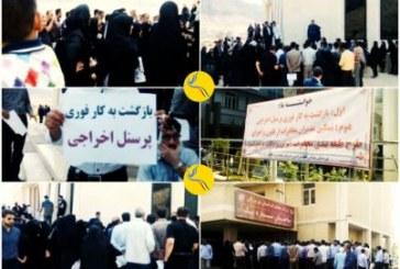 اعتصاب سراسری کارکنان پیمانی مخابرات در شهرهای مختلف ایران
