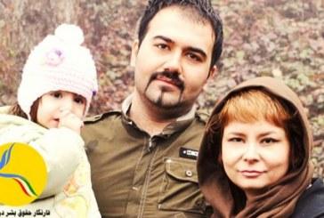 نسترن نعیمی، همسر سهیل عربی بازداشت شد