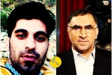 مأموران سپاه مانع ملاقات وکلا با ادمینهای تلگرامی در زندان شدند