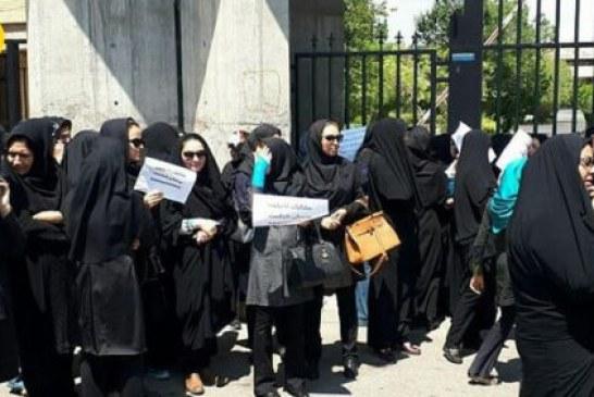 تجمع گروهی از پرستاران در مقابل وزارت بهداشت