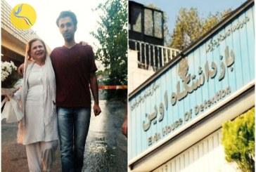 امید علیشناس از زندان اوین آزاد شد