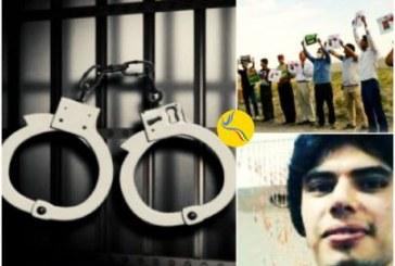 بازداشت یکی از فعالان مدنی در تجمع اعتراضی نسبت به وضعیت دریاچه ارومیه