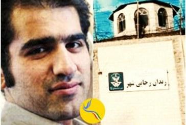 نگهداری «غیرقانونی» پیام شکیبا در بند دو زندان رجایی شهر