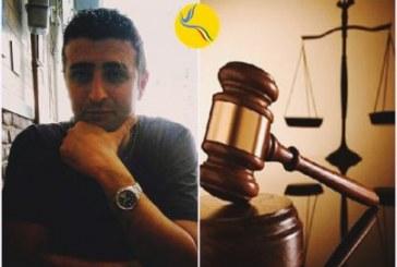 تشکیل دادگاه سجاد گلمحمدی زندانی سیاسی سابق در تهران
