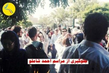 ممانعت از برگزاری مراسم سالگرد احمد شاملو؛ بازداشت دستکم سه تن از شهروندان