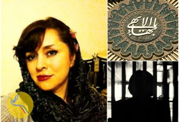 اجرای حکم حبس شیوا روحانی، شهروند بهایی، در گرگان