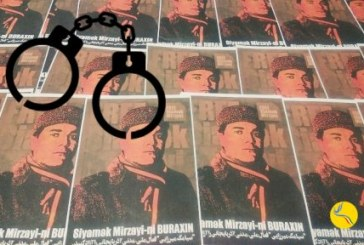 بازداشت پنج شهروند اردبیلی به دلیل حمایت از یک زندانی سیاسی