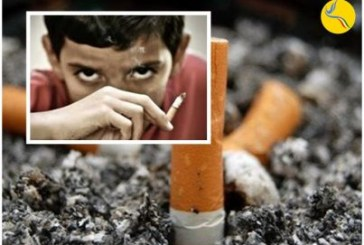 سن مصرف سیگار به ۱۰سالگی رسید