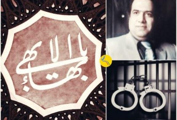 بازداشت سهیل حقدوست، شهروند بهایی در قائمشهر