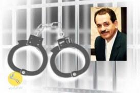 بازداشت یکی از هواداران عرفان حلقه در تهران