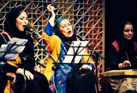عدم صدور مجوز برای اجرای کنسرت بانوان در استانها