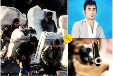 کشته و زخمی شدن دستکم پنج کولبر در مناطق مرزی طی هفته جاری