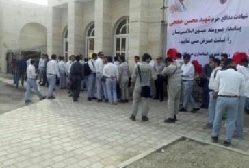 تجمع ۹۰ نفر از کارگران پالایشگاه ستاره خلیجفارس مقابل استانداری