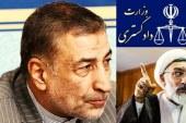 تعویض صندلی میان مسئولان کشتار؛ چه کسی قرار است بر مسند وزارت دادگستری بنشیند؟