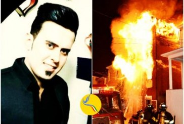 مرگ یک کارگر در سنندج در پی به آتش کشیده شدن یک ساختمان از سوی مأموران شهرداری
