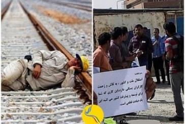 ادامه اعتراض کارگران شرکت کیسون/ اقدام به خودکشی یکی از کارگران