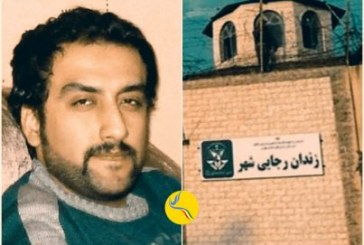 نوید خانجانی پس از اعلام اعتصاب غذا به انفرادی زندان رجایی شهر منتقل شد