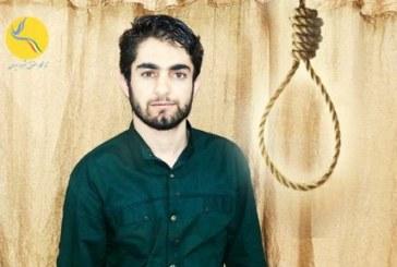 سالگرد اعدام شهرام احمدی؛ نگاهی به پرونده این قربانی بیگناه دستگاه قضایی