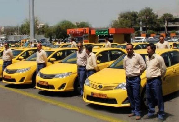 اعتصاب ۲۰۰ نفر از رانندگان شرکت تاکسی ویژه فرودگاه مهرآباد