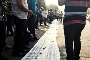 اعتراض کارگران گروه ملی فولاد اهواز با پهنکردن سفره خالی