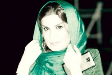 زینب کریمیان پس از تودیع وثیقه آزاد شد
